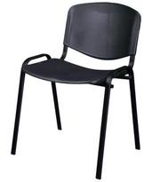 Продам офисные стулья ИЗО-Пластик